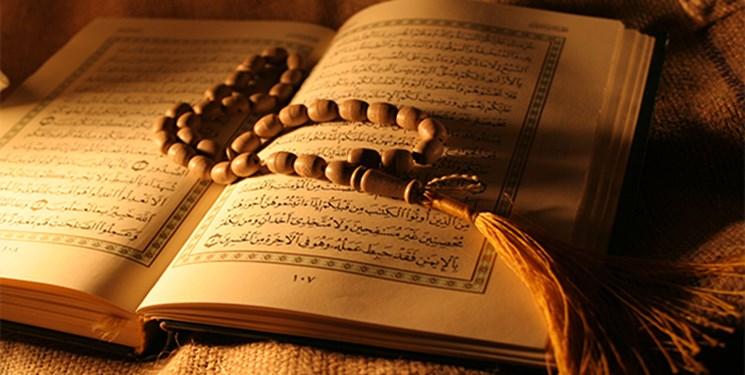 ترتیل صفحه ۵۴۹ قرآن کریم+فیلم و متن آیات
