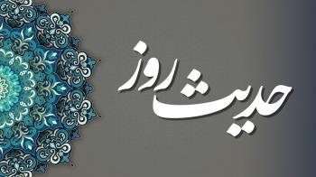 حدیث امام هادی(ع) درباره زیارت قبر عبدالعظیم حسنی(ع)
