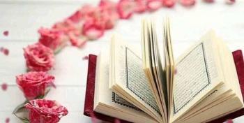 ترتیل صفحه ۵۵۲ قرآن کریم+فیلم و متن آیات