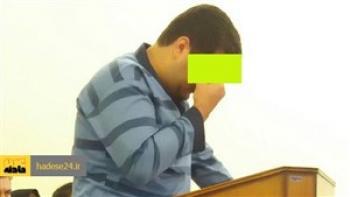 انکار قتل پدر توسط پسر جوان در دادگاه