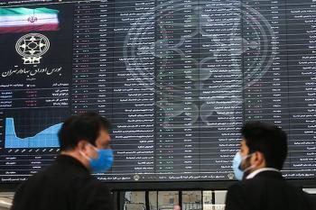 نظارت ها بر بورس جدی شد/ مسدود شدن ۱۸ دسترسی آنلاین و ۴ ایستگاه معاملاتی در بورس