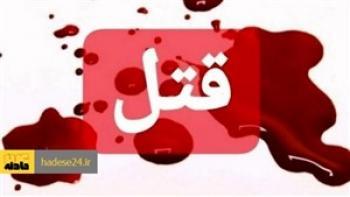 اعترافات هولناک خواهرزاده قاتل پس از 5 سال
