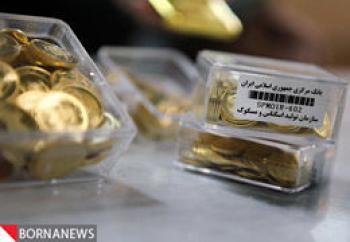 قیمت سکه و طلا امروز 3 آذر 1399 / تداوم شیب کاهشی قیمتها