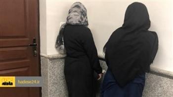 سرقت میلیاردی 2 خواهر از یک داروخانه