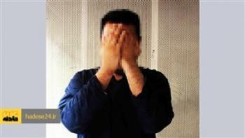 عامل تیراندازی در آموزش و پرورش قرچک دستگیر شد