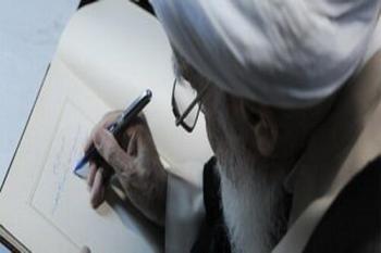 آیتالله العظمی صافی گلپایگانی درگذشت عالم هندوستانی را تسلیت گفتند