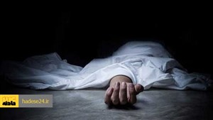 اعلام جرم دادستانی علیه بهزیستی مشهد در پرونده خودکشی ساجده 15 ساله
