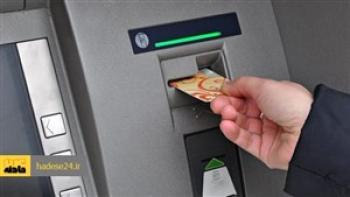 کارت بانکی شما را کرایه میکنیم ترفندی برای کلاهبرداری فیشینگی