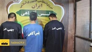 محاکمه اشرار ورامین به اتهام قتل / متهمان جنایت را انکار می کنند