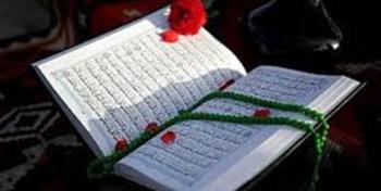 ترتیل صفحه ۵۶۰ قرآن کریم+فیلم و متن آیات