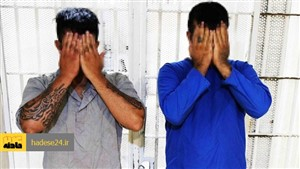 قتل مرد 42 ساله در قصرشیرین / قاتلان در گلبهار مشهد دستگیر شدند