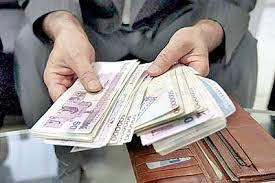 شرایط پرداخت حقوق کارکنان دولت در سال ۱۴۰۰+ میزان افزایش حقوق