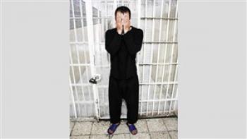 دستگیری آزارگر مجازی در قرار صوری