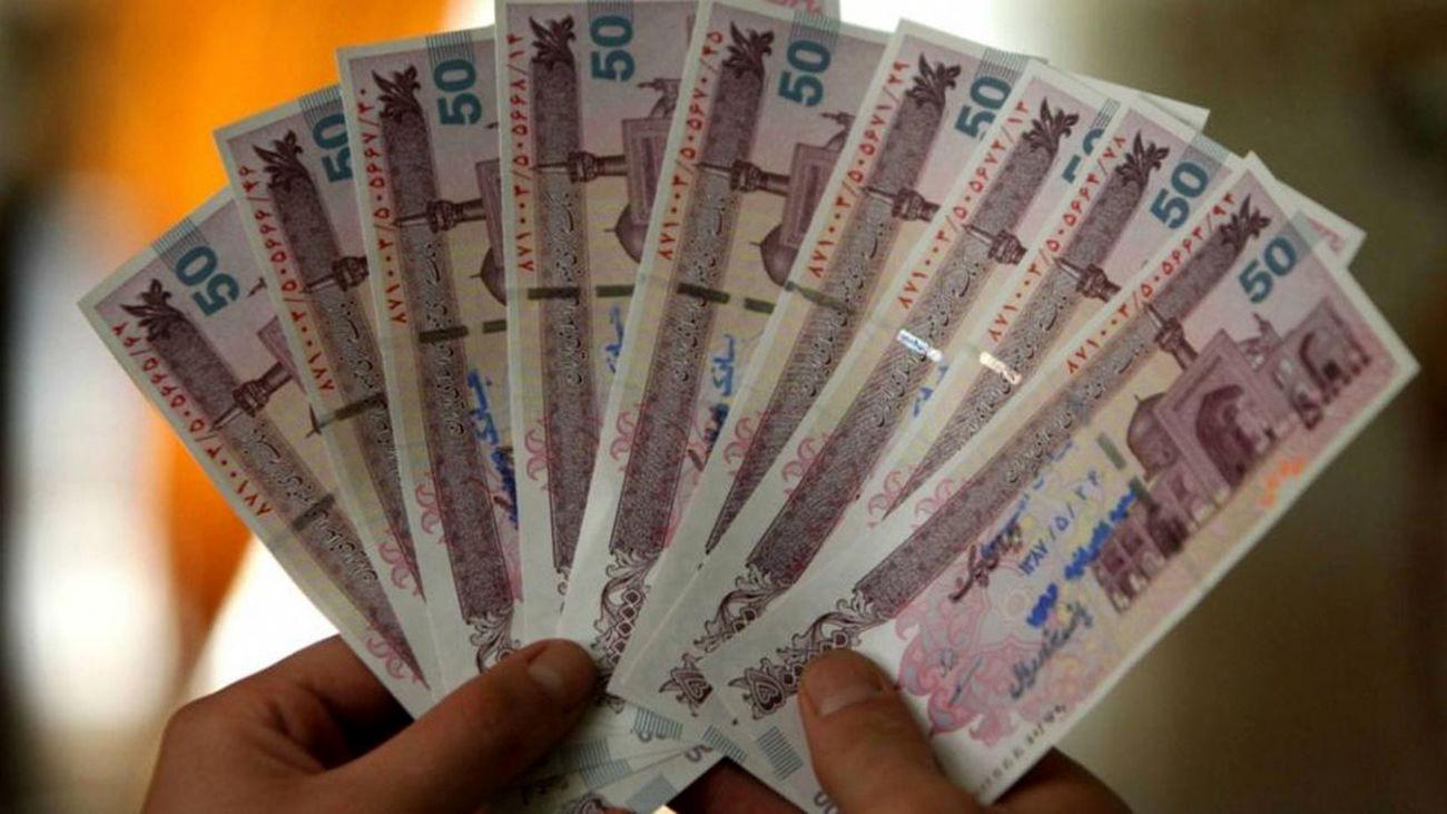 مبلغ یارانه نقدی در سال 1400 مشخص شد