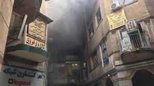 آتش سوزی ساختمان تجاری در خیایان لاله زار جنوبی
