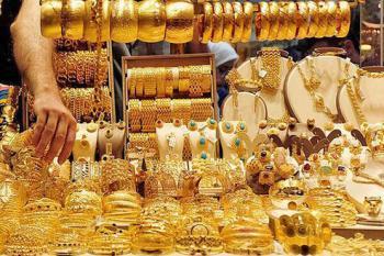 پیشبینی قیمت طلا تا پایان هفته