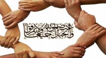 امام علی(ع) اولین منادی وحدت