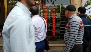 پیشبینی قیمت دلار فردا ۲۵ آذر ۹۹ / دلار احتمالا ارزان تر هم میشود