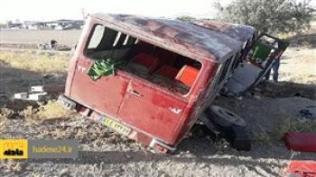 واژگونی خونین مینیبوس در مازندران  ۱۱ مصدوم بر جای گذاشت