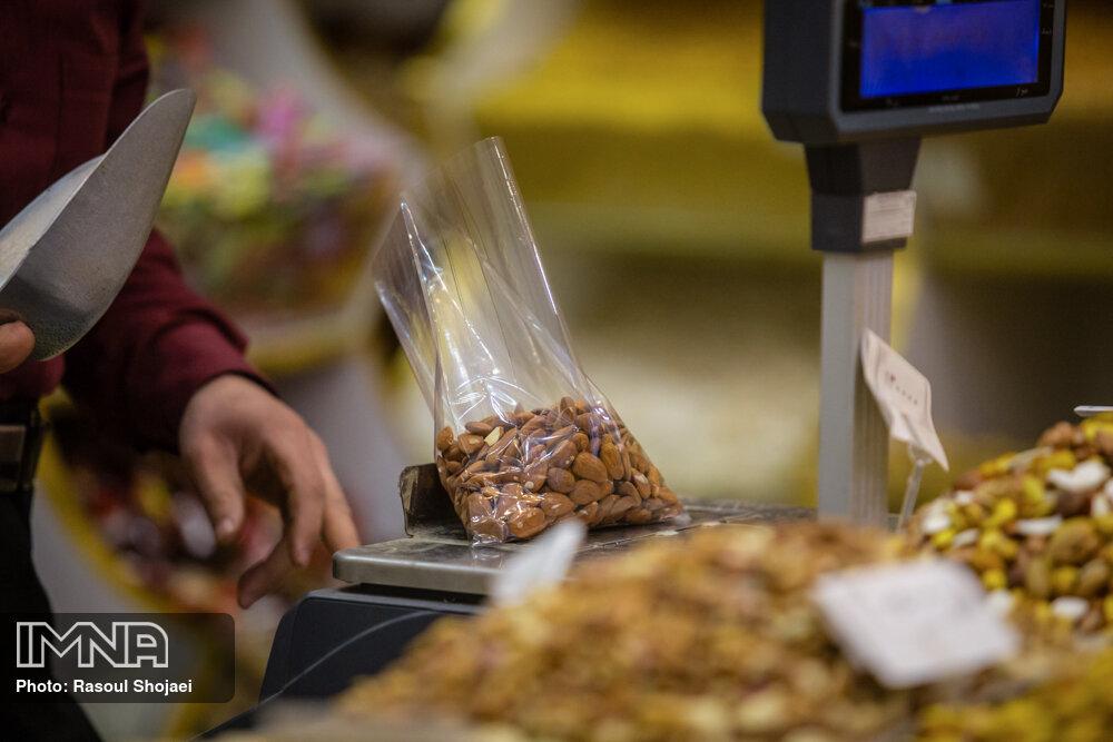 قیمت انواع آجیل شب یلدا در اصفهان + جزئیات