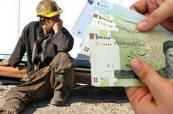 عیدی کارگران را زودتر بدهید تا به زخم زندگی بزنند