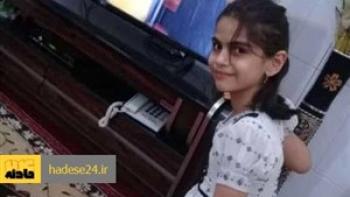 قتل دختر ۸ ساله بوشهری با شلیک برادر ۱۲ ساله