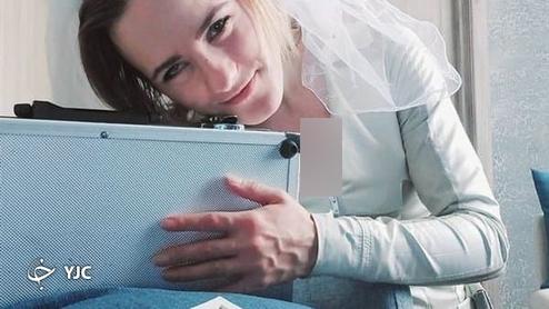 ازدواج عجیب زنی روسی با کیف دستی خودش! +عکس