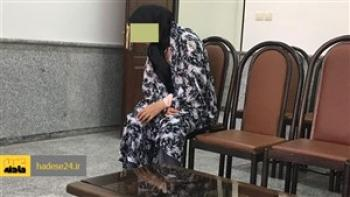 دختر ۱۸ ساله مشهدی بخاطر ازواج اجباری جنایت کرد