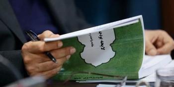چرا تصویب لایحه بودجه ۱۴۰۰ دادن «چک سفید» به دولت است؟+ویدئو