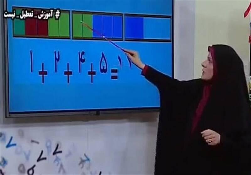جدول زمانی آموزش تلویزیونی جمعه ۵ دی