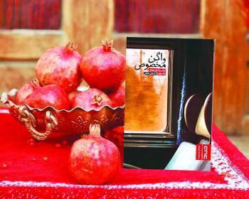 داستانکهایی درباره معجزات و کرامات امام رضا (ع)