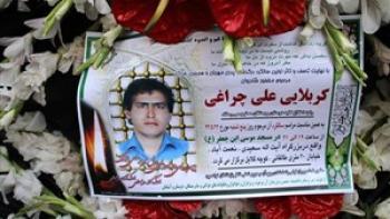 قاتل علی چراغی پای چوبه دار مهلت گرفت