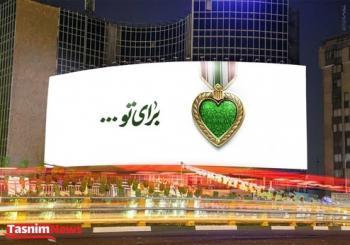 عکس: دیوارنگاره جدید میدان ولیعصر(عج)