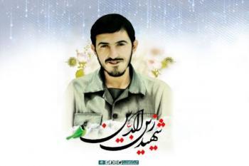 علت انصراف شهید زینالدین از حضور در دانشگاه فرانسه