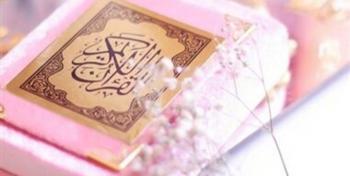 ترتیل صفحه ۵۸۸ قرآن کریم+فیلم و متن آیات