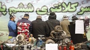 پاتک پلیس به ۶۷۰ سارق و زورگیر در تهران