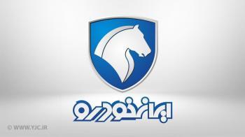 شرایط پیش فروش محصولات ایرانخودرو اعلام شد
