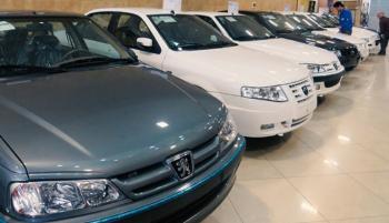 افزایش قیمت خودرو از بهمنماه