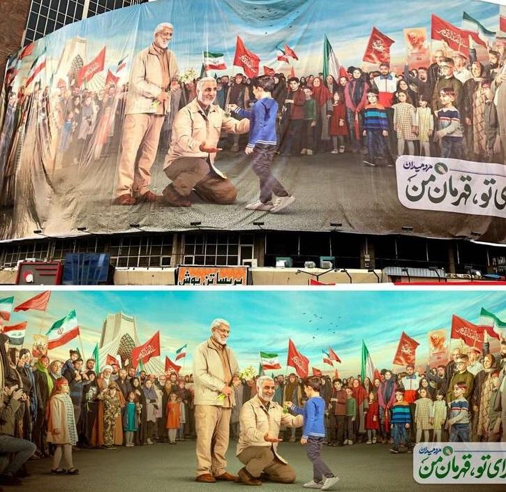 دیوارنگاره جدید میدان ولیعصر(عج) +عکس