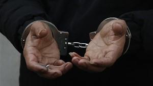 زن ۴۷ ساله در یزد سلاخی شد