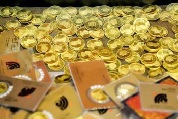 کوچ سرمایهگذاران از بازار طلا و سکه/ حباب سکه آب رفت