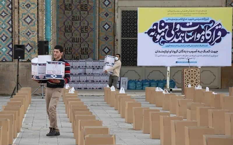 مروری بر سخنان سپهبد شهید سلیمانی در مورد مسجد تراز اسلامی