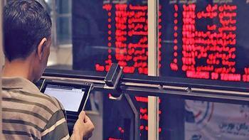 ارزش سهام عدالت و پالایشی یکم در پایان معاملات دیروز