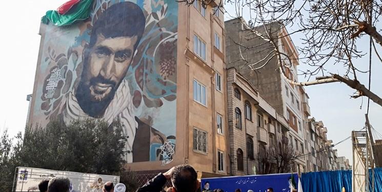 پایان نقاشی دیوارنگاری شهید مدافع حرم + عکس