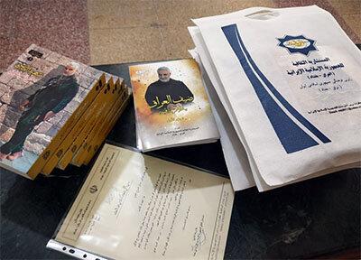 توزیع کتاب شهدای مقاومت در میان نخبگان عراقی