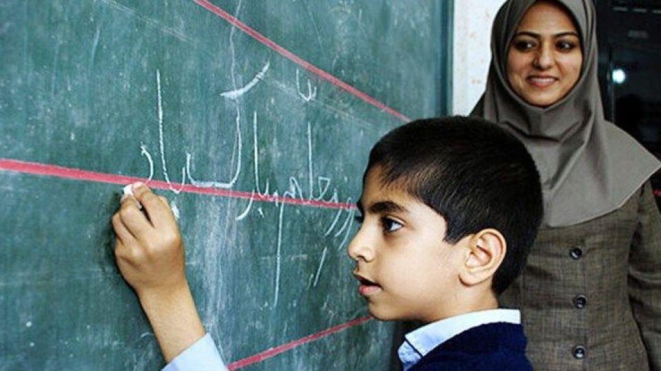 نظر وزارت آموزش و پرورش درباره ماجرای کسر از حقوق فرهنگیان