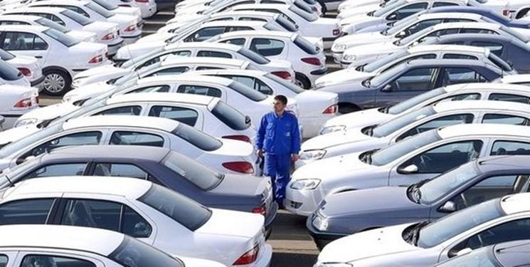 رغبت مردم به شرکت در قرعه کشی خودرو کاهش یافت/رزرو ۲۰۰ درصدی خودروسازان
