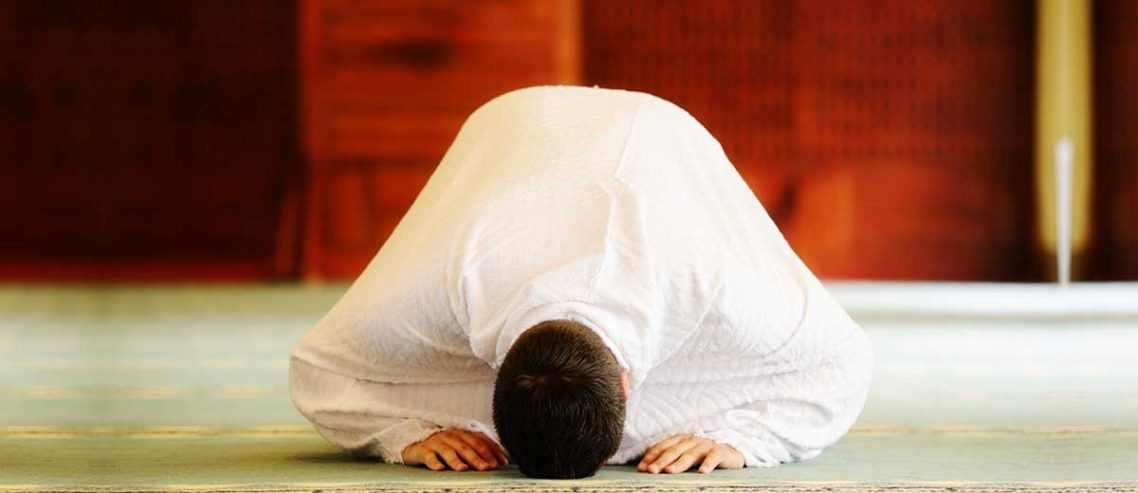 فلسفه نماز خواندن و رابطه آن با بی نیاز مطلق بودن خداوند
