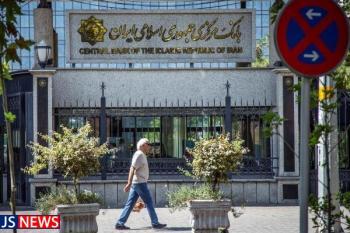 هشدار به مردم؛ تماس از بانک مرکزی به منظور واریز وجه «کلاهبرداری» است