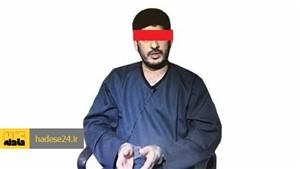 فرزاد، قاتل سریالی زنان گیلان قصاص شد